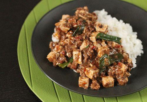 Szechuan peppercorn tofu beef 2