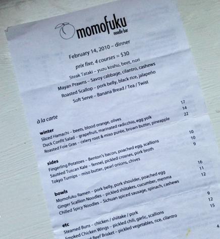 Restaurant menu momofuku