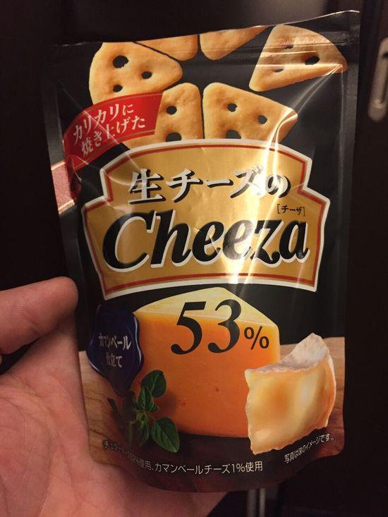 Snacks cheeza