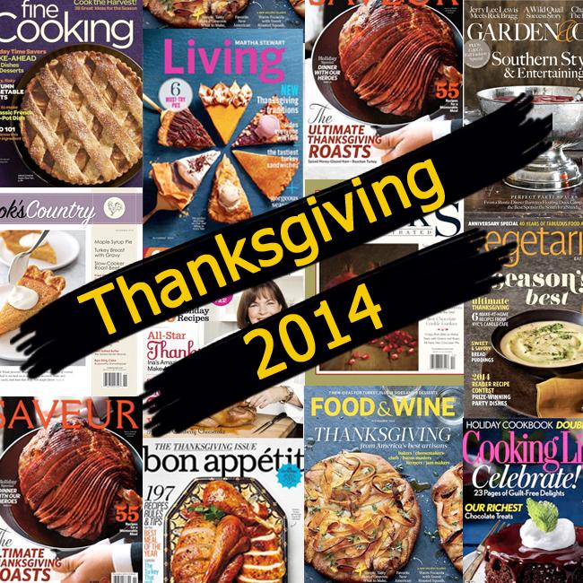 Thanksgiving recipe index 2014